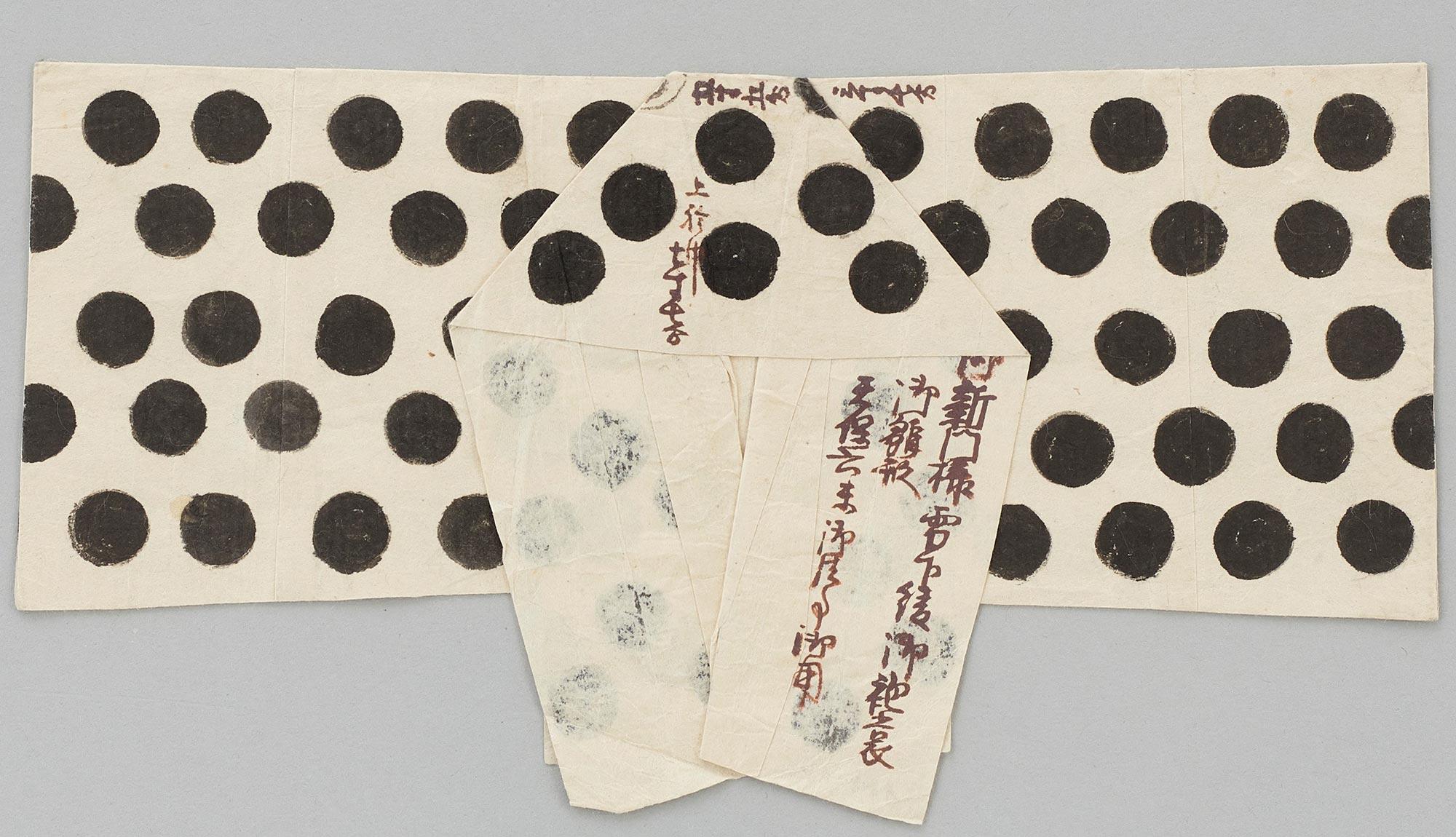 装束雛形 / 天保6(1835)年頃